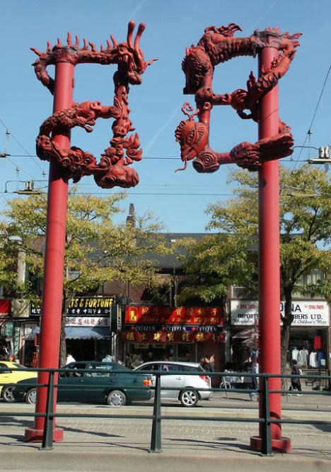 World Travel Photos :: Landmarks around the world :: Toronto Chinatown