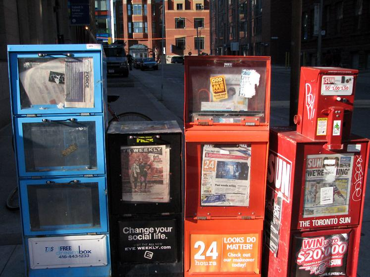 Toronto Photos :: King Street :: Newspaper boxes